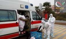 صورة كوريا الجنوبية تؤكد 15 حالة إصابة جديدة بفيروس كورونا
