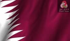 صورة تسجيل أول حالة إصابة بفيروس كورونا في قطر لمواطن قطري عاد من إيران