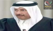 صورة وزير عدل قطر الأسبق: من ينتقد الوضع في قطر يصادر جوازه وممتلكاته