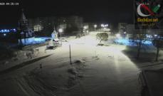 صورة سقوط نيزك ضخم في كاريليا شمالي روسيا