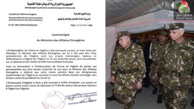 صورة وزارة الدفاع تكذب ، وزارة الخارجية تستدعي السفير الفرنسي و خنزير باريس يكذب و يزرع الفتنة في الجزائر…. هذا ما قلته بالامس و كنت متآكد من كلامي .