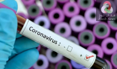 صورة AFP: أكثر من 15 ألف حالة وفاة في العالم بفيروس كورونا