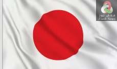 """صورة إرتفاع عدد الوفيات نتيجة فيروس """"كورونا"""" في اليابان إلى 15"""