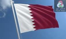 صورة تعليق الدراسة بالمدارس والجامعات في قطر اعتبارا من الغد بسبب كورونا