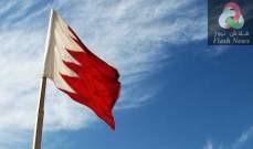 صورة البحرين تعلن وفاة أول حالة مصابة بفيروس كورونا لمواطنة بحرينية عمرها 65 عاما