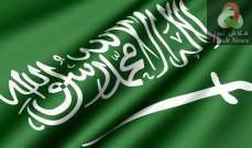 صورة السلطات السعودية: تطبيق قرار حظر التجول في الرياض ومكة والمدينة