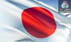صورة سلطات اليابان تعلن إصابة 2 من موظفي سفارتها في واشنطن بفيروس كورونا