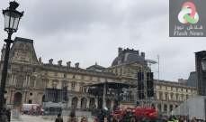 صورة اغلاق متحف اللوفر لليوم الثاني على التوالي وسط مخاوف من كورونا