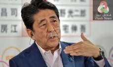 صورة رئيس وزراء اليابان يعلن تأجيل الألعاب الأولمبية إلى صيف 2021 كحد أقصى