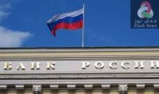 صورة سلطات روسيا تعلن تسجيل 6 إصابات جديدة بفيروس كورونا 5 منها بموسكو