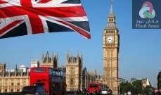 صورة الحكومة البريطانية: الخبراء لا يوصوننا بوقف الرحلات الجوية في الوقت الحالي