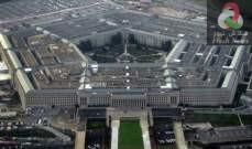 صورة البنتاغون: مقتل جنديين أميركيين بنيران قوات معادية أمس في العراق
