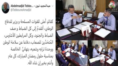 صورة كاتب رسائل الرئيس تبون يغرد خارج السرب … و يسيئ للمؤسسة العسكرية و للشعب الجزائري عامة …