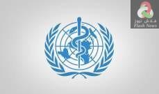 صورة الصحة العالمية: سنبلغ قريباً مليون حالة إصابة بكورونا و 50 ألف وفاة