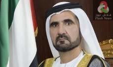 صورة حاكم دبي: كورونا جعل دهاة العالم في حيرة وخوف وتيه