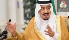 صورة الملك سلمان: الحكومة تتحمل 60% من رواتب الموظفين السعوديين في الشركات المتأثرة بكورونا