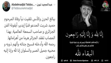صورة إيدير رحمه الله أسطورة من أساطير الفن الجزائري الامازيغي و ليس هرم من أهرامات مصر يا كاتب الرئيس ….