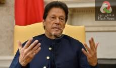 صورة رئيس الوزراء الباكستاني: سيتم رفع إجراءات الإغلاق العام يوم السبت المقبل