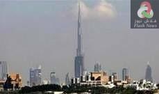 صورة إرجاء معرض دبي إكسبو 2020 العالمي لعام كامل