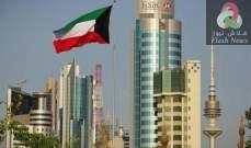 صورة الصحة الكويتية: تسجيل 5 وفيات و1041 إصابة جديدة بكورونا خلال 24 ساعة