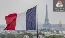 """صورة السلطات الفرنسية تعتقل """"كابوجا"""" بعد 25 سنة من عمليات البحث عنه"""