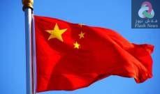 صورة خارجية الصين ترفض الاتهامات الأميركية حول محاولات لسرقة أبحاث اللقاحات