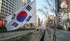 صورة السلطات الكوريا الجنوبية: تسجيل 23 إصابة جديدة بفيروس كورونا