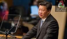 صورة الرئيس الصيني يؤكد استعداد بلاده لمساعدة كوريا الشمالية بمكافحة كورونا