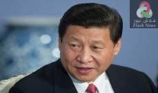 صورة الرئيس الصيني: سنخصص خلال عامين 2 مليار دولار لمساعدة الدول على مكافحة كورونا