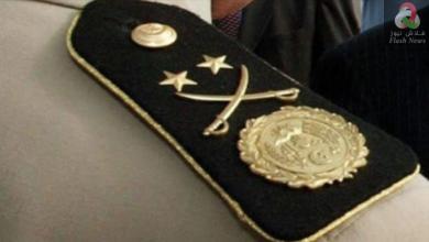 صورة إنهاء مهام اللواء عجرود قائد الناحية العسكرية السادسة وتعيين نائبه خلفا له ….
