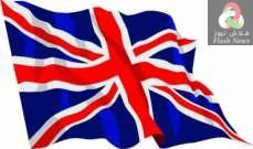 صورة الصحة البريطانية: حصيلة وفيات كورونا المؤكدة والمشتبه بها لامست 55000