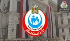 صورة وفاة 73 طبيبا منذ بدء تفشي فيروس كورونا في مصر