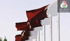 صورة الصحة القطرية: تسجيل 4 وفيات و1716 إصابة جديدة بفيروس كورونا