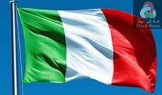 صورة مسؤول ايطالي: سندفع مع ألمانيا وهولندا وفرنسا 750 مليون يورو مقابل لقاح لكورونا