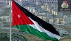 صورة الحكومة الأردنية تعلن تخفيف الإجراءات المفروضة لردع تفشي كورونا