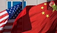 صورة الخارجية الصينية تخطط لفرض قيود على منح تأشيرات لعدد من المسؤولين الأميركيين