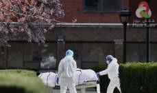 صورة السلطات الروسية: 193 حالة وفاة جديدة بسبب كورونا و8248 إصابة