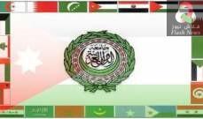 صورة الجامعة العربية: تلقينا طلبا من مصر لإجتماع عاجل بشأن الأوضاع في ليبيا