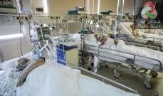 """صورة تسجيل 171 حالة وفاة و8595 إصابة جديدة بفيروس """"كورونا"""" في روسيا"""