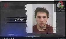 صورة جهاز أمن الدولة في دبي إعتقل أخطر قيادات العصابات المنظمة
