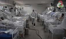 """صورة الصحة البرازيلية: تسجيل 1239 وفاة و30412 إصابة جديدة بفيروس """"كورونا"""""""