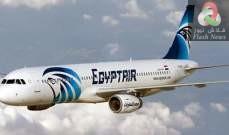 صورة وزير الطيران المصري يؤكد الاستعداد لعودة الرحلات الدولية بتموز المقبل