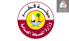 """صورة تسجيل حالة وفاة واحدة و1517 إصابة جديدة بفيروس """"كورونا"""" في قطر"""