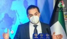 """صورة وزارة الصحة الكويتية: تسجيل حالتي وفاة و582 إصابة جديدة بـ""""كوفيد 19″"""