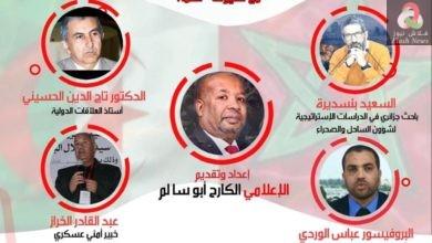 صورة لماذا ترفض الجزائر فتح الحدود مع المغرب الشقيق ؟؟؟ ماهو موقف الادارة المغربية من هذا الرفض الدائم ؟؟