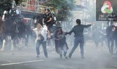 صورة مواجهات جديدة تندلع في نيويورك بين الشرطة والمحتجين