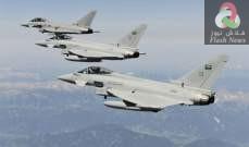 صورة طائرات بريطانية تعترض طائرة روسية في المجال الجوي الدولي