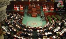 صورة مسؤولة تونسية: البرلمان التونسي أصبح غرفة عمليات للتواصل مع الإرهابيين