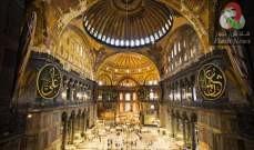 صورة بدء أول صلاة جمعة في آيا صوفيا في تركيا بعد تحويلها إلى مسجد