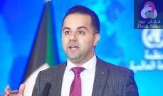 """صورة الصحة الكويتية: تسجيل 5 حالات وفاة و606 إصابات جديدة بفيروس """"كورونا"""""""
